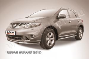 NISSAN MURANO (2011)-Защита переднего бампера d57
